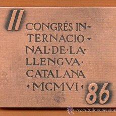 Medallas condecorativas: LINGOTE - PLACA CONMEMORATIVA 385 GRS. DE BRONCE ANDORRA EN ESTUCHE NUEVO 1986 OBRA DE SUBIRACHS. Lote 137937264