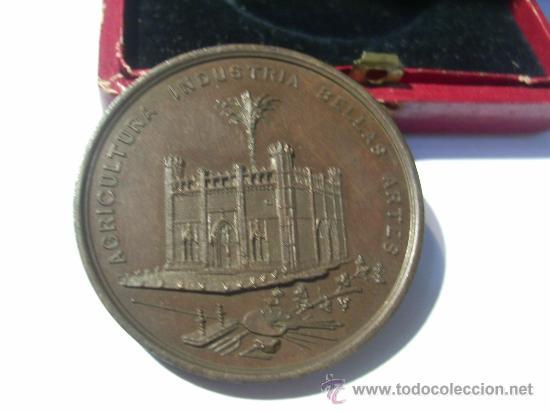 PALMA DE MALLORCA EXPOSICIÓN DE 1881. AL MÉRITO. MEDALLA DE BRONCE. AGRICULTURA. INDUSTRIA. BELLAS (Numismática - Medallería - Condecoraciones)
