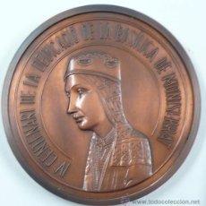 Medallas condecorativas: MEDALLA CENTENARI DE LA DEDICACIÓ DE LA BASÍLICA DE MONTSERRAT, 6CM. DIÁMETRO.. Lote 30581575