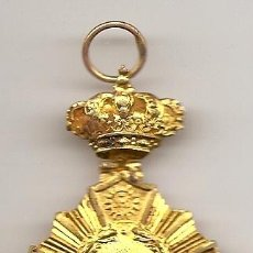 Medallas condecorativas: MEDALLA COLEGIAL AL MÉRITO. Lote 116211226