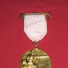 Medallas condecorativas: PRECIOSA MEDALLA CON PASADOR CREO QUE ES DE PREMIO DE COLEGIO. Lote 45039483
