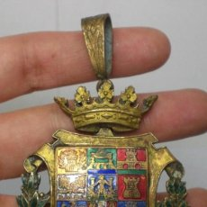 Medallas condecorativas: ANTIGUA MEDALLA O CONDECORACIÓN DE LA DIPUTACIÓN PROVINCIAL DE CÁDIZ. CON ESMALTES.. Lote 45718723
