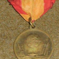 Medallas condecorativas: MEDALLA CON PASADOR - PREMIO A LA APLICACION . Lote 46079412