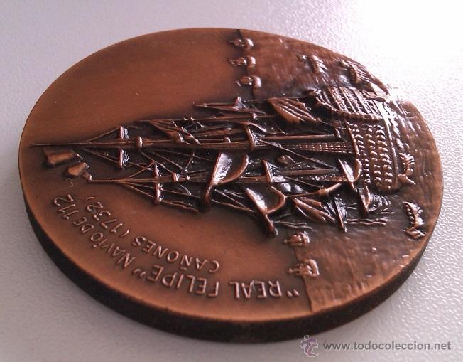 Medallas condecorativas: LOTE DE MEDALLAS SALON NAUTICO INTERNACIONAL BARCELONA 1972 Y 1973 COBRE IDEAL COMENZAR COLECCION - Foto 4 - 46868717