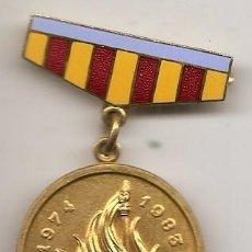 Medallas condecorativas: FALLAS DE VALENCIA. FALLA BARRIO DEL CARMEN. MEDALLA DE ANIVERSARIO. 1983. Lote 48101130