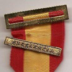 Medallas condecorativas: MEDALLA ESCOLAR O COLEGIAL. EXCELENCIA. Lote 50573467
