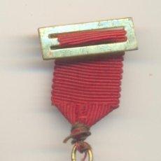 Medallas condecorativas: ANTIGUA Y BONITA MEDALLA AL MERITO. LA DE LA FOTO. CONSERVACIÓN TAL COMO SE VE EN LA FOTO. Lote 50921439