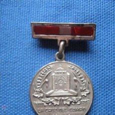 Medallas condecorativas: SEVILLA - LA CRUZ DEL CAMPO - MEDALLA PREMIO JOSE Mª OSBORNE A LA CONSTANCIA - 1947 - MUY RARA. Lote 51048793