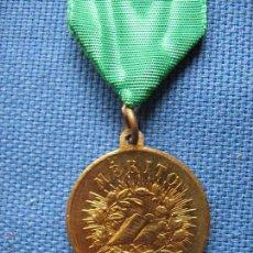 Medallas condecorativas: MEDALLA ESCOLAR AL MERITO - PREMIO CATECISMO. Lote 51671260