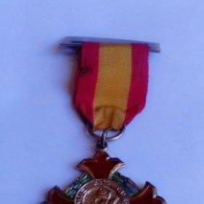 Medallas condecorativas: MEDALLA COLEGIO PREMIO AL.MERITO. Lote 52613240