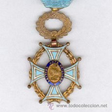Medallas condecorativas: MEDALLA ACADÉMIE LETTRES, ARTS ET SCIENCE. Lote 52955431