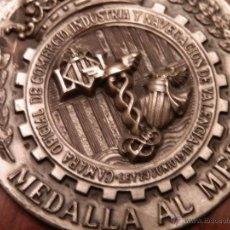 Medallas condecorativas: MEDALLA CAMARA DE COMERCIO,INDUSTRIA Y NAVEGACION DE VALENCIA,CATEGORIA PLATA, MARIANO GARCIA,33 MM.. Lote 54749061