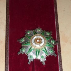 Medallas condecorativas: MEDALLA MERITO AGRICOLA. Lote 56240365