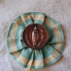 Medallas condecorativas: MEDALLA HOSPITALIDAD DE NUESTRA SEÑORA DE LOURDES. Lote 56993988