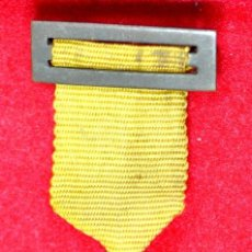 Medallas condecorativas: CONDECORACIÓN MEDALLA INSIGNIA AL MÉRITO. Lote 57453861