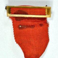 Medallas condecorativas: CONDECORACIÓN MEDALLA INSIGNIA S. BONANOVA, APLICACIÓN. TRABAJO VACACIONES 1967. Lote 57453977