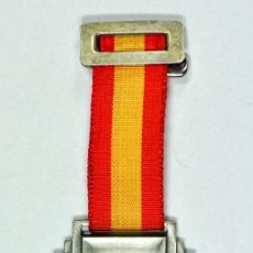 Medallas condecorativas: CONDECORACIÓN MEDALLA INSIGNIA MENCIÓN HONORÍFICA E.P. SARRIA BODAS DIAMANTE 1894 - 1970. Lote 57454055