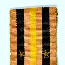 Medallas condecorativas: CONDECORACIÓN MEDALLA INSIGNIA LIGA DOS BOMBEIROS PORTUGUESES. PRECIOSA. Lote 57454743