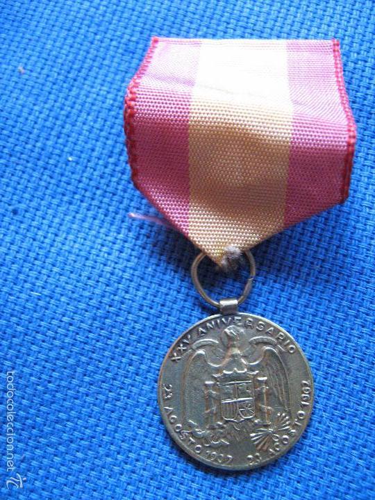 MINIATURA DE MEDALLA PASADOR 2 CM DIAMETRO - XXV ANIVERSARIO SERVICIO NACIONAL DEL TRIGO 1937/1962 (Numismática - Medallería - Condecoraciones)