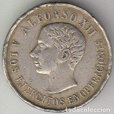 Medallas condecorativas: ESPAÑA, ALFONSO XII S/F, A LOS EJÉRCITOS EN OPERACIONES. REVERSO: VALOR, DISCIPLINA, LEALTAD. BC.. Lote 63347236