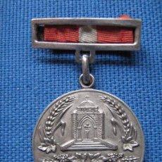 Medallas condecorativas: SEVILLA - LA CRUZ DEL CAMPO - MEDALLA PREMIO JOSE Mª OSBORNE A LA CONSTANCIA - 1939 - MUY RARA. Lote 69411269