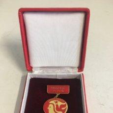 Medallas condecorativas: MEDALLA. Lote 72354182