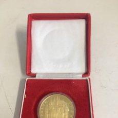 Medallas condecorativas: MEDALLA. Lote 72354503