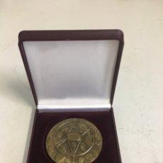 Medallas condecorativas: MEDALLA. Lote 72354647