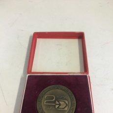 Medallas condecorativas: MEDALLA. Lote 72354762