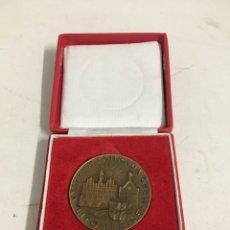 Medallas condecorativas: MEDALLA. Lote 72385939