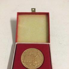 Medallas condecorativas: MEDALLA. Lote 72386141