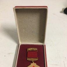 Medallas condecorativas: MEDALLA. Lote 72401671