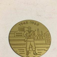 Medallas condecorativas: MEDALLA. Lote 72402115