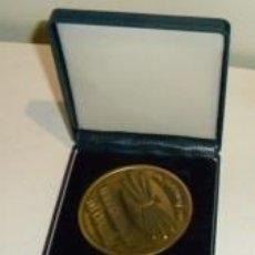 Medallas condecorativas: MEDALLA UNIVERSIDADE DA CORUÑA.. Lote 74710911