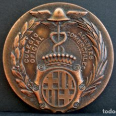Medallas condecorativas: MEDALLA COLEGIO OFICIAL AGENTES COMERCIALES BARCELONA. Lote 50094317