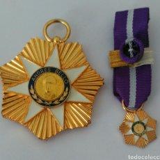 Medallas condecorativas: ORDEN DON ANDRÉS BELLO. CONDECORACIÓN VENEZUELA. Lote 89827823