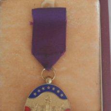Medallas condecorativas: CONDECORACIÓN DE PLATA BAÑO ORO DIFICIL MEDALLA HONOR INSTRUCCIÓN PÚBLICA VENEZUELA 1920-1947 MEYER. Lote 91125030