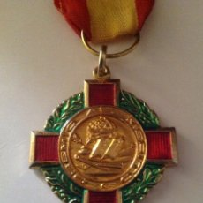 Medallas condecorativas: ANTIGUA MEDALLA PREMIO AL MÉRITO ESCOLAR. Lote 100375951