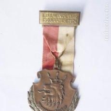Medallas condecorativas: MEDALLA ALEMANA 1974 WAPPEN VON LAABER. Lote 103111883