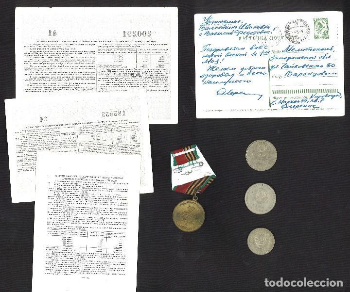 Medallas condecorativas: Lote de la Union soviética. URSS - Foto 3 - 118810348
