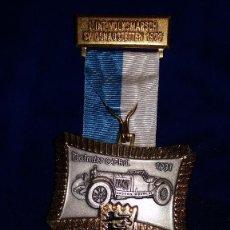 Medallas condecorativas: MEDALLA ALEMANA CONMEMORATIVA DONAUSTETTEN 1973. Lote 114708651
