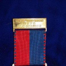 Medallas condecorativas: MEDALLA ALEMANA CONMEMORATIVA K.KADENAUER, J.F.KENNEDY, R.SCHUMAN 1970. Lote 114712959