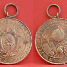 Medallas condecorativas: ANTIGUA MEDALLA AL MERITO ESCOLAR EN BRONCE COLEGIO LA SALLE LA BONANOVA BARCELONA. Lote 50936934