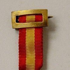 Medallas condecorativas: MEDALLA CON PASADOR AL MERITO TURISTICO. AÑOS 50. Lote 127200400