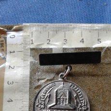 Medallas condecorativas: MEDALLA CRUZ CAMPO - PREMIO A LA CONSTANCIA JOSE MARIA OSBORNE - 2007. Lote 132262962