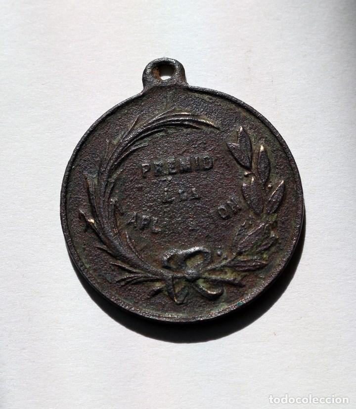Medallas condecorativas: RARA MEDALLA AL MERITO / PREMIO A LA APLICACION - Foto 2 - 132592774