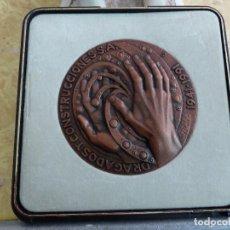 Medallas condecorativas: MEDALLA O MEDALLON GRAGADOS Y CONSTRUCCIONES 50 ANIVERSARIO 1941-1991. Lote 133895934