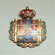 Medallas condecorativas: MEDALLA DE LA DIPUTACIÓN PROVINCIAL DE CÁDIZ. Lote 134337690