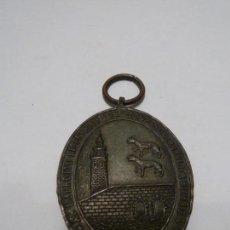 Medallas condecorativas: MEDALLA AL EJERCITO LIBERADOR DE BILBAO 1874. Lote 139827774