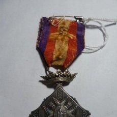 Medallas condecorativas: DEFENSORES DE GERONA PRIMER CENTENARIO 1909 . Lote 146660962